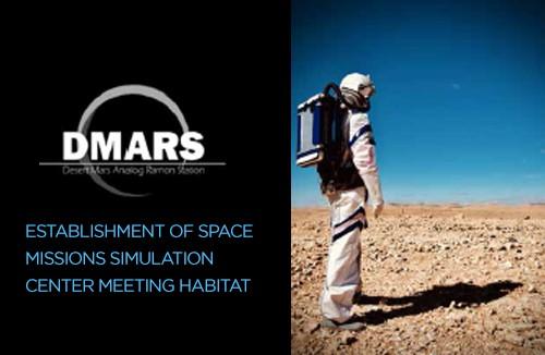 火星プロジェクト
